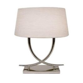 The Horns Nickel Table Lamp