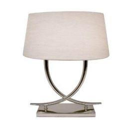 Arianna Nickel Table Lamp