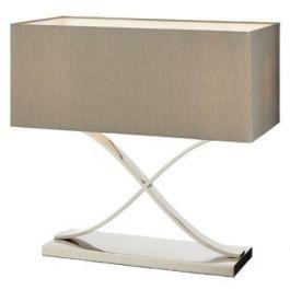 The Peyton Table Lamp