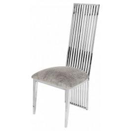 The Skyler High Back Dining Chair